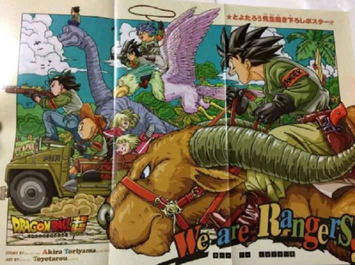 dragon ball super foto
