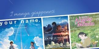 1505836680 - manga collage